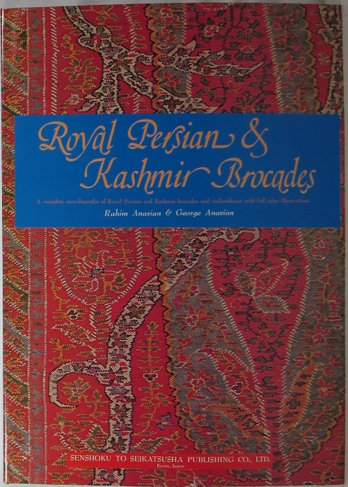 Image for Royal Persian & Kashmir Brocades