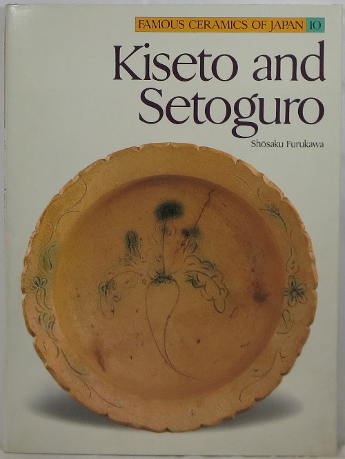 Image for Kiseto and Setoguro: Famous Ceramics of Japan 10
