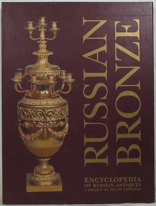 Image for Russian Bronze