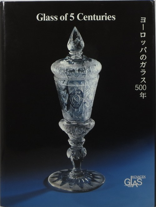 Image for Glass of 5 Centuries