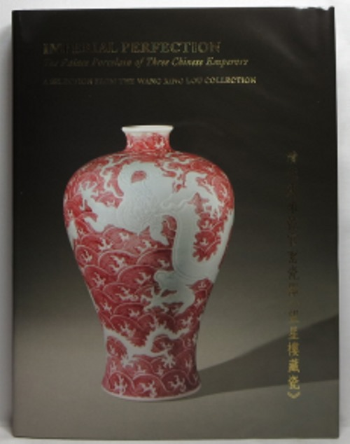 Image for Imperial Perfection: The Palace Porcelain of Three Chinese Emperors: Kangxi - Yongzheng - Qianlong