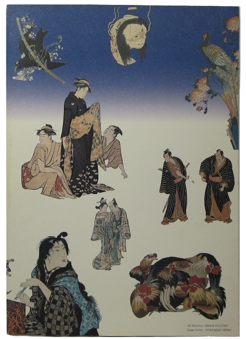 Image for Ukiyoe from Matsukata Collection