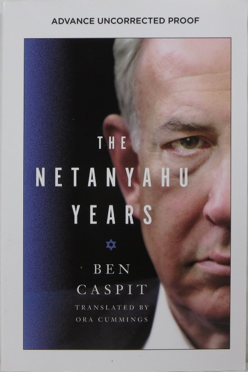 Image for The Netanyahu Years