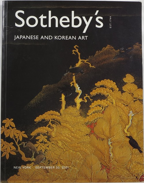 Image for Japanese and Korean Art, Sale 7698, New York, September 20, 2001