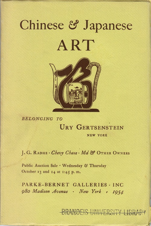 Image for Chinese & Japanese Art Belonging to Ury Gertsenstein, New York, J. G. Radhe, Chevy Chase, Md & Other Owners, Sale 1536, New York, October 13 and 14, 1954