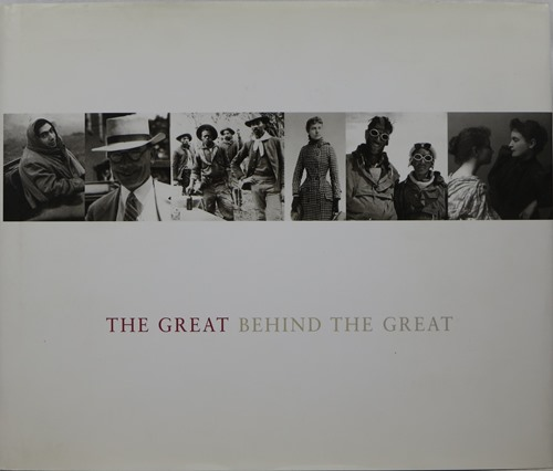 Image for The Great Behind the Great