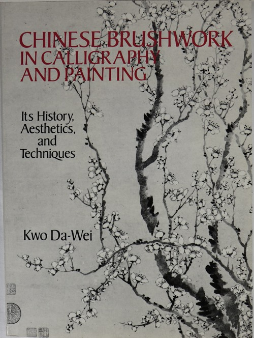 Image for Chinese Brushwork in Calligraphy and Painting