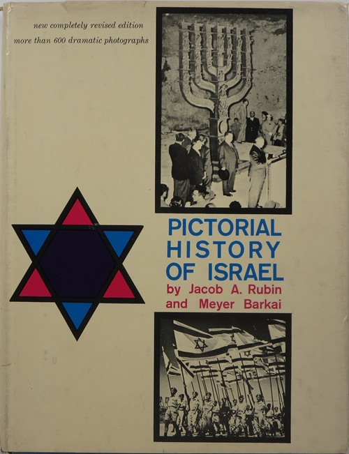 Image for Pictorial History of Israel
