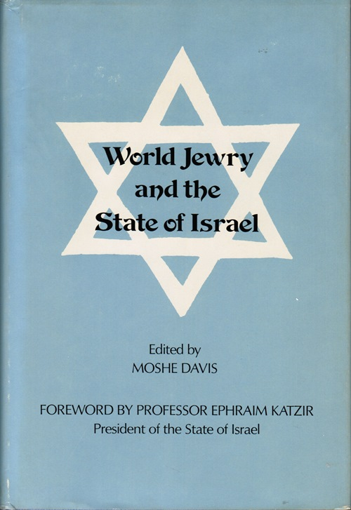 Image for World Jewry and the State of Israel