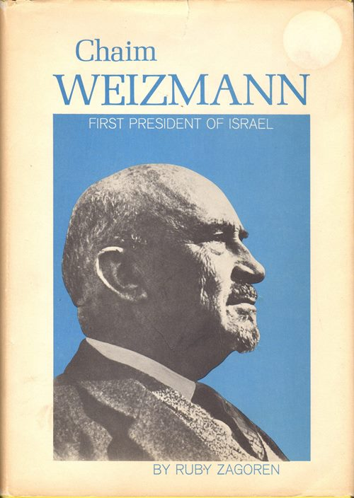 Image for Chaim Weizmann: First President of Israel