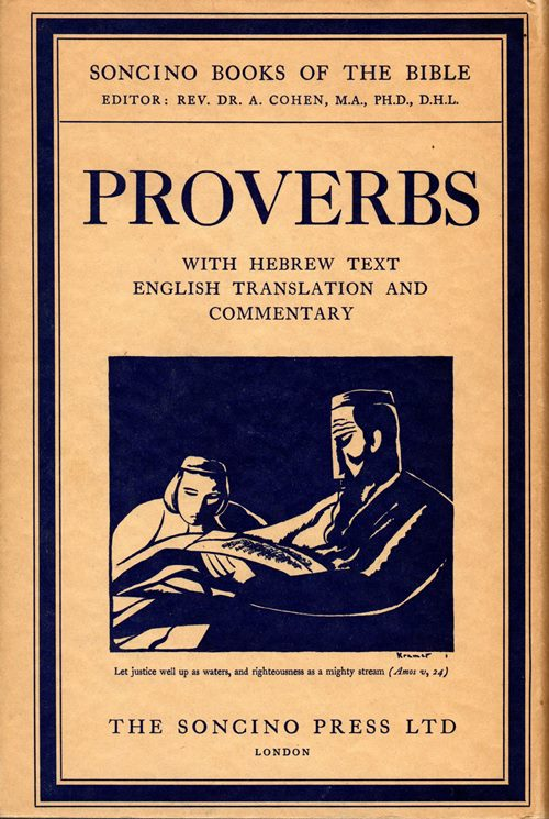 Image for Proverbs: With Hebrew Text, English Translation, and Commentary