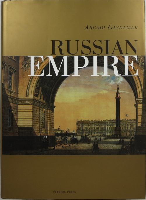 Image for Russian Empire: Architecture, Decorative and Applied Arts, Interior Decoration 1800-1830